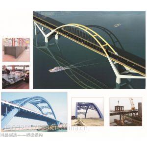 供应武汉钢结构桥梁