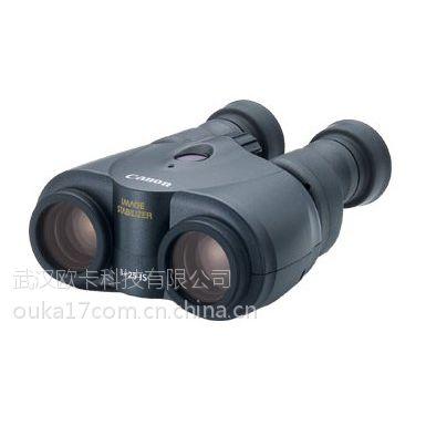 供应佳能canon 8X25IS双筒防抖望远镜 稳像望远镜