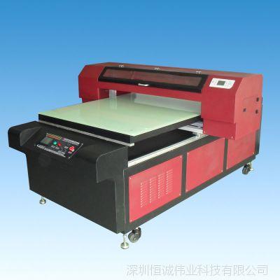 全新木版画数码印刷机 木板画印刷机价格 当今最快赚钱的创业设备