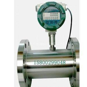 厂家供应涡轮流量计技术参数 迪川涡轮流量计,流量计, LWGY叶轮式流量计