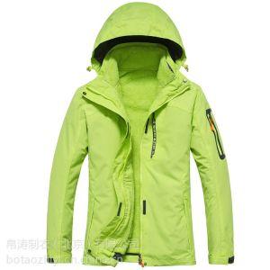 供应可拆卸冲锋衣定做,加厚内胆冲锋衣订制,反光条冲锋衣制作厂家