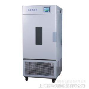 供应上海一恒LHS-80HC-I恒温恒湿箱(无氟制冷)
