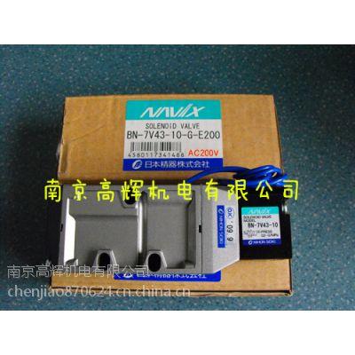 供应厂家直销日本精器压力开关BN7V43-8G-E100