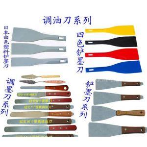 供应各种规格不锈钢调油刀,深圳批发搅拌刀
