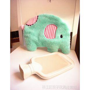 2012新品超萌超可爱女生***爱忧伤马戏团大象热水袋/暖手袋可拆洗