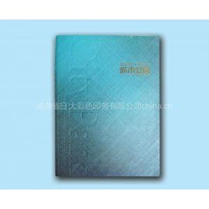 供应长沙画册印刷 长沙印刷厂www.hnrdcy.com.cn