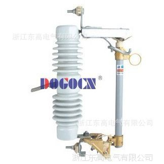 供应高压跌落式熔断器PD1-15/100A