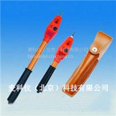 高压验电笔(高低压均可)MKY-276SHD
