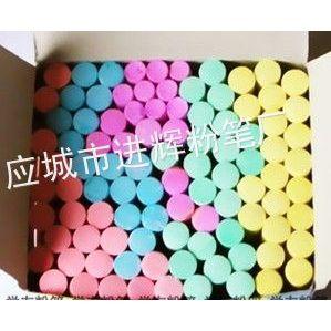 供应彩色粉笔颜色种类,彩色粉笔作用,绘画用彩色粉笔,进逃彩色粉笔