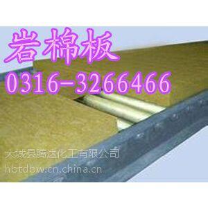 供应腾达岩棉'、外墙岩棉板、岩棉保温板。