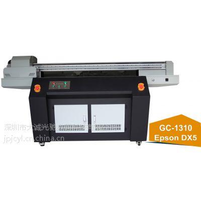 钟表彩印机,钟表万能打印机