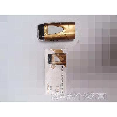 俄罗斯剃须刀2014江湖地摊新奇特产品