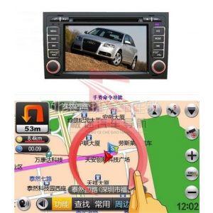 供应奥迪A4DVD导航/奥迪A4加装GPS导航/北京奥迪A4导航批发
