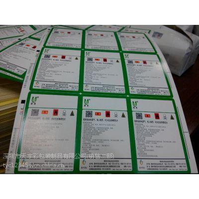 深圳龙华不干胶标签印刷公司 龙华A4开化工不干胶标签全国低价