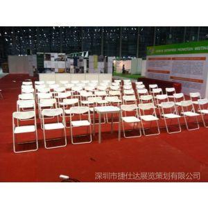 深圳白色展览折叠椅大量出租与出售 会议椅出租