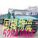 供应上海到廊坊托运公司 上海到廊坊物流公司