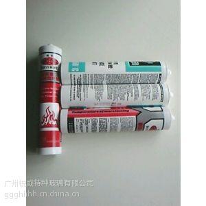 供应批发耐高温胶、高温玻璃胶价格、锅炉密封胶