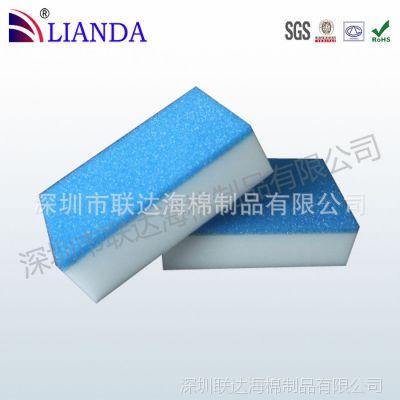 板擦 海棉板擦 海绵厂切割 来样来图加工 批发直销