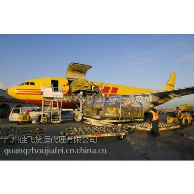 广州,香港到美国空运,UPS空运查询