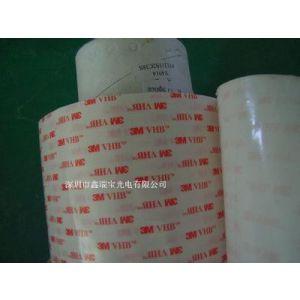 供应3m双面胶多少钱一卷?包装材料 3m双面胶代理商 价格报价 中国供应商