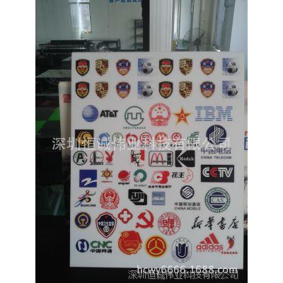 亚克力平版印刷机 广告标牌UV万能平板打印机