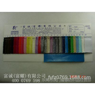 优质12安全棉过胶帆布2*2帆布 加密全棉活性染色帆布手袋用料细图