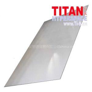 供应钛板 加工,钛合金板