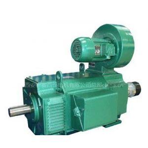 供应Z4-160-11 22KW直流电机西玛电机