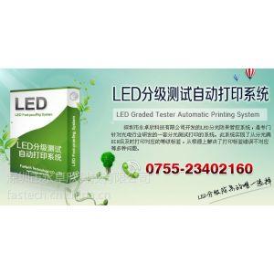 供应LED分光防呆管控方案--分级管理系统、自动抓取分光机数据