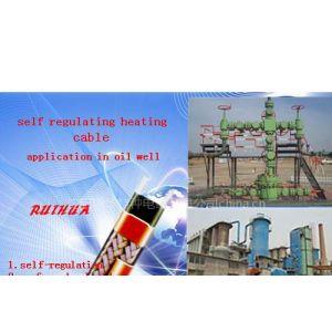 供应伴热带,自控温油井伴热电缆,沈阳瑞华专业生产电伴热
