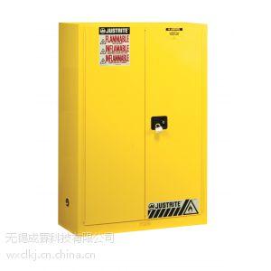 供应西安地区/进口安全柜/防爆安全柜/质保十年/30、45、60、90加仑