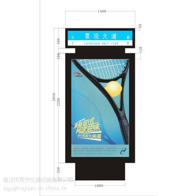 供应定制广告指路灯箱,视窗大,坚固耐用,节能环保防水性能好