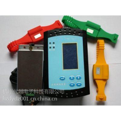 浙江厂家包邮供应DYW2000电气接点温度在线监测装置 绍兴海宁智能测温装置6个点