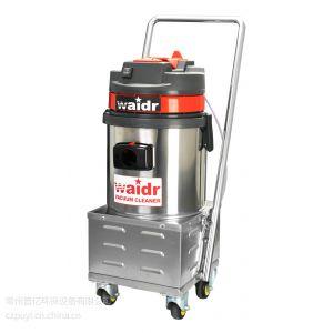 供应长沙衡阳无线充电式电瓶工业吸尘器 蓄电池工业吸尘器