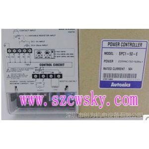 供应韩国奥托尼克斯SPC1-50功率调节器