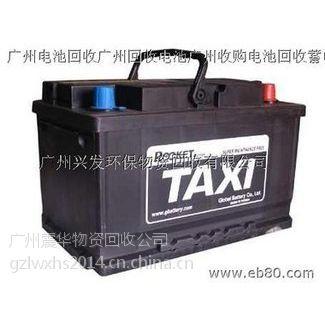 广州废旧蓄电池回收,旧电瓶回收厂家