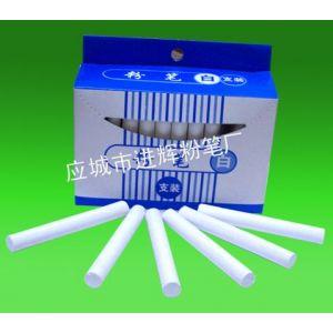 供应出口粉笔直销|粉笔机厂商|无尘彩盒粉笔|粉笔原料|粉笔材质说明 进辉粉笔来...