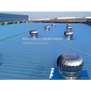 供应呼和浩特屋顶风机厂家无动力风机价格自然通风器安装