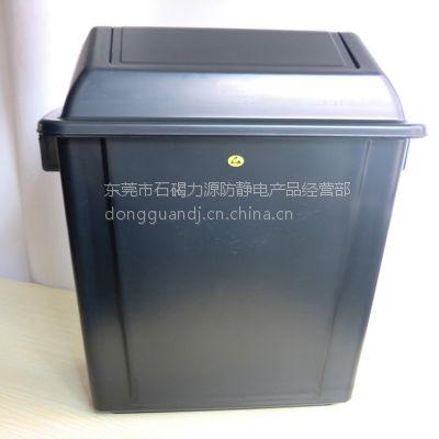 厂家直销防静电带盖40升垃圾桶|防静电加厚垃圾桶| 防静电塑胶桶。