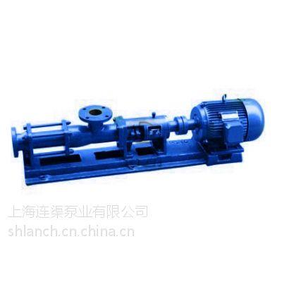 上海连渠泵业G型单螺杆泵 厂家直销螺杆泵 品质一流