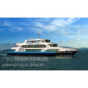 供应海岛旅游46米水上观光巴士船