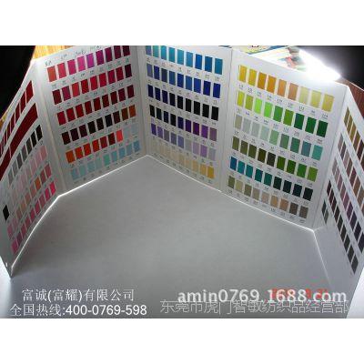 专业生产 热销 多款 尼龙织带 涤纶织带 丙纶织带 来样可定做织带