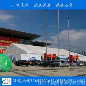 供应20米宽帐篷 20米宽展览帐篷 20米宽欧式帐篷