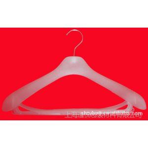 供应透明衣架 西装衣架 PP衣架 套装衣架