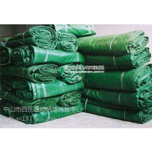供应珠海涂塑布批发生产厂家