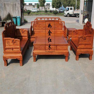 东阳红木厂家直销非洲花梨山水宝座沙发七件套红木缅甸花梨沙发价格图片