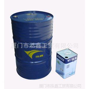 供应【环保品质】批发销售金属烤漆用稀释剂 环保稀释剂   稀释剂批发