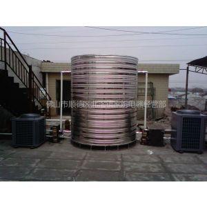 供应空气能热水器维修