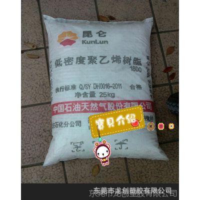 LDPE/低密度高压聚乙烯/大庆石化/2426K/注塑级/透明级/增强级