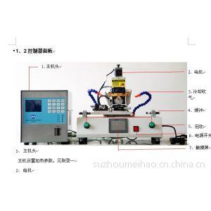 苏州双工位脉冲热压机 上海马达步进热压机